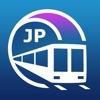 大阪地铁导游