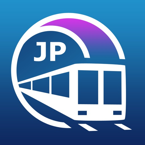 Osaka Subway Guide and Route Planner