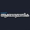 Mathrubhumi Arogyamasika