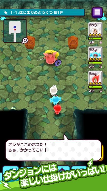 New 電波人間のRPG screenshot-3