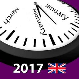 2017 UK Holiday Calendar AdFree