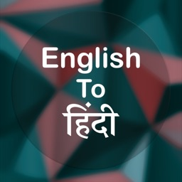 English To Hindi Translator Offline and Online