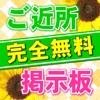 マッチング-即会いチャットアプリなら出会いsnsのONLINEマッチング!