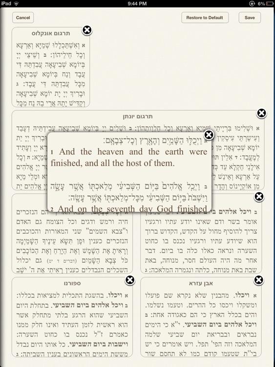 iTorah - English, Commentaries, Audio, Maps, Bible screenshot-4