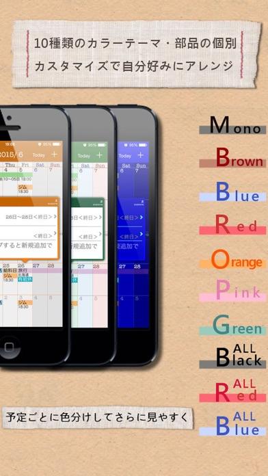 MonCal screenshot1
