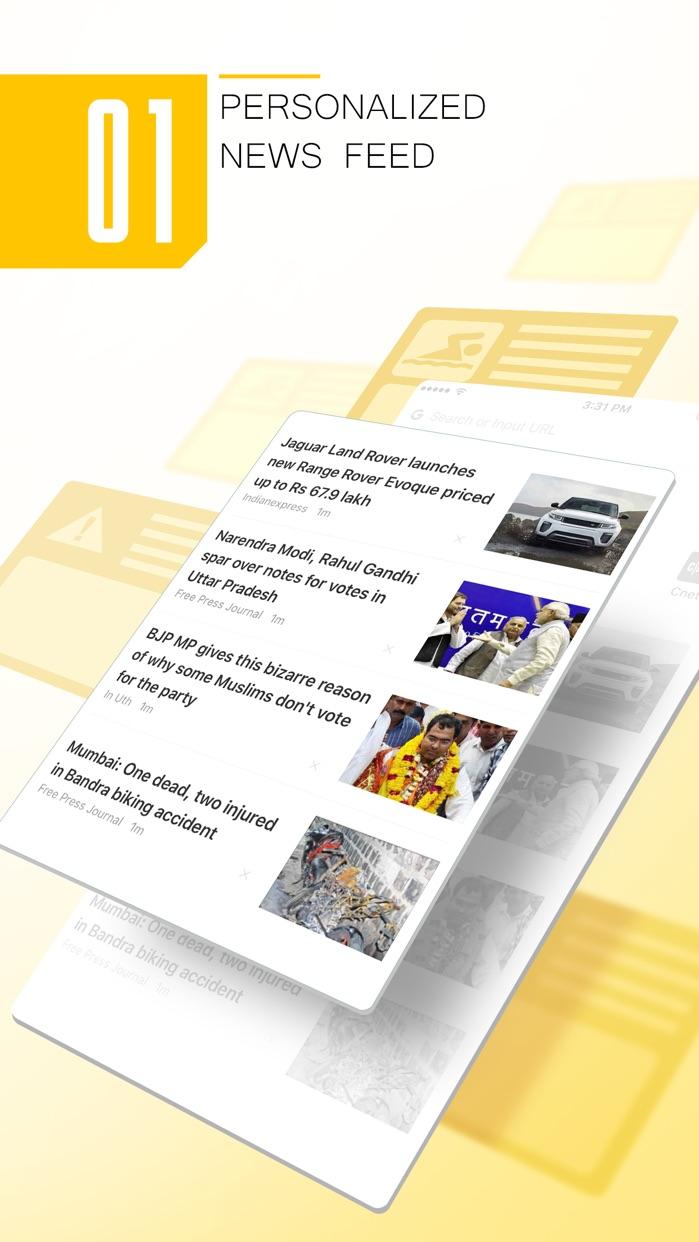 UC Browser - fast browsing, powerful ad-block Screenshot