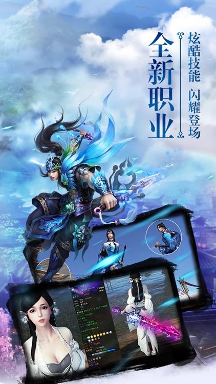 问剑情缘-2017热血仙侠动作手游