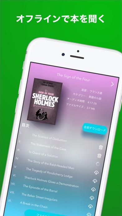 英語で読むシャーロックホームズ「四つの署名」のおすすめ画像2