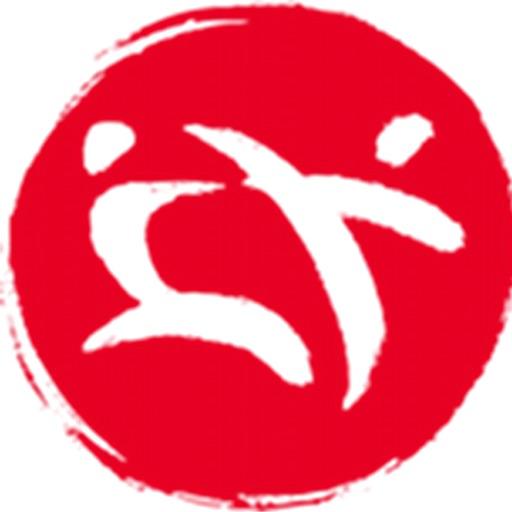 Karate-Frechen