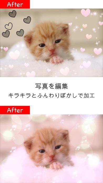 キラキラ加工 Lite - キラキラ&ぼかしで写真加工スクリーンショット2