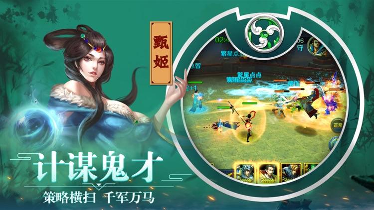 三国龙魂战记 - 热血群英传策略游戏