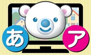 Kids Japanese Learning Songs   Digital Copel TV
