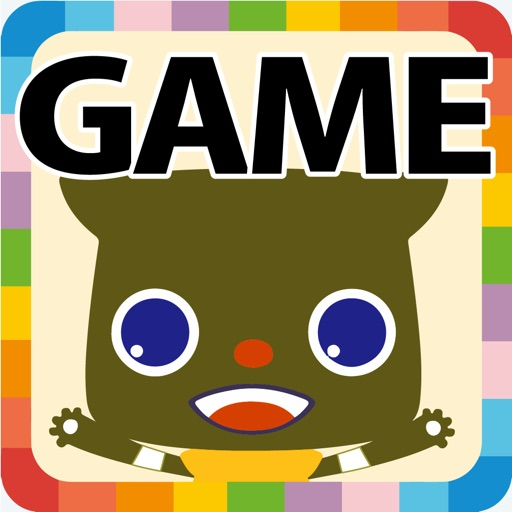 Worldwide Kidsゲーム