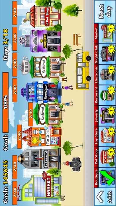 Shopping Street Mall Simulate by Bin Song (iOS, United