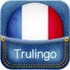 French Translator+ - iPhoneアプリ