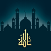 Athan - Salat times & Qibla مؤذن أوقات صلاة المسلم