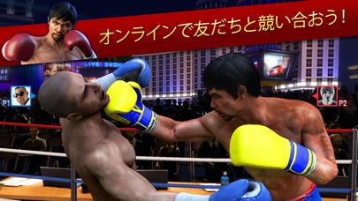 Real Boxing Manny Pacquiaoのおすすめ画像5