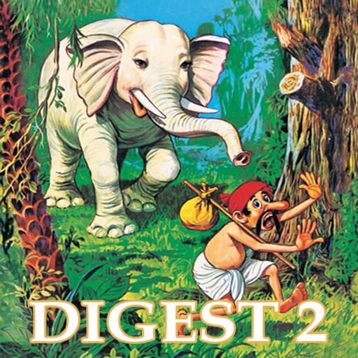 Jataka Tales Double Digest 2- Amar Chitra Katha