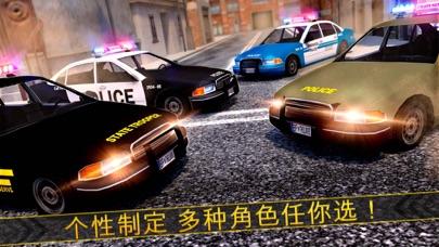 孤胆警察汽车火线城市狙击 App 截图