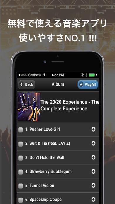 無料で音楽聴き放題 - YStream2 - - 窓用