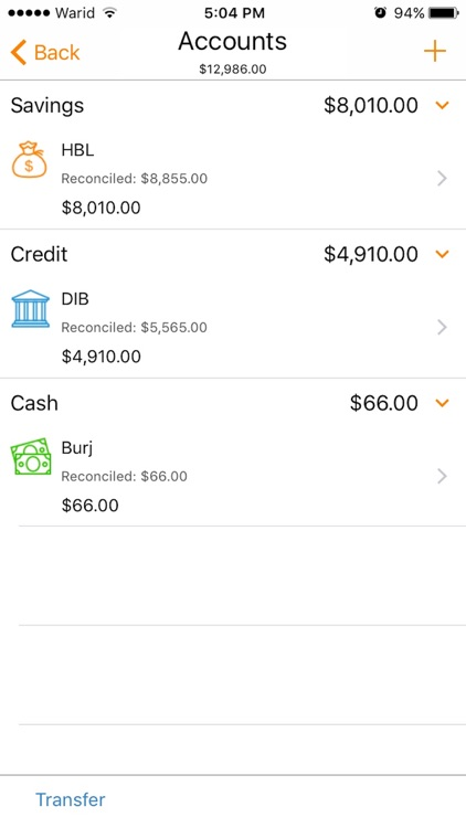 Express Expense Manager screenshot-3