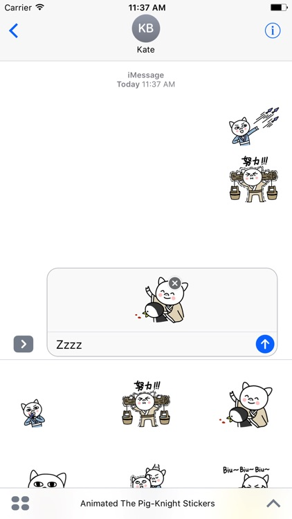 Animated The Pig-Knight Stickers For iMessage