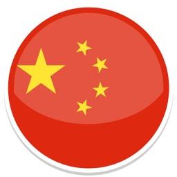 Linkword Chinese Mandarin Beginners