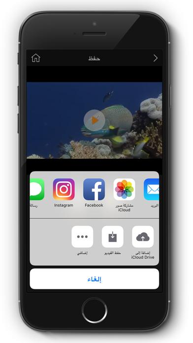 ضغط الفيديو - ضغط و تصغير حجم الفيديو للمشاركة Screenshot on iOS
