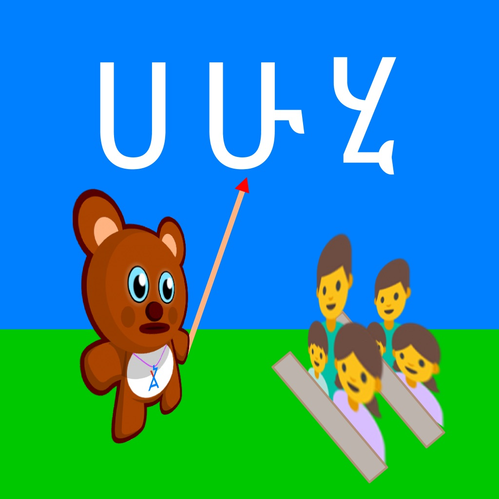 Abyssinica Fidel - Amharic Alphabets App Data & Review - Education