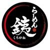 らーめん銕グループ