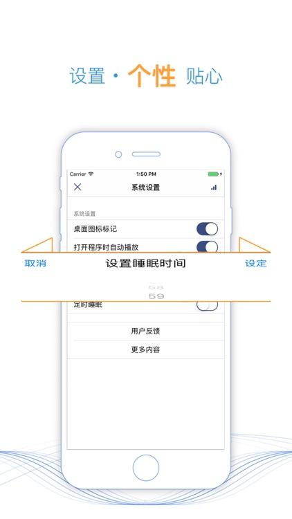 李敖语妙天下【有声】 screenshot-3