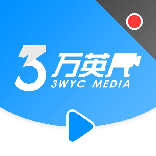 3wyc video recorder-live streaming video recorder iOS App