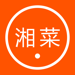 湘菜菜谱-家常菜做法宝典