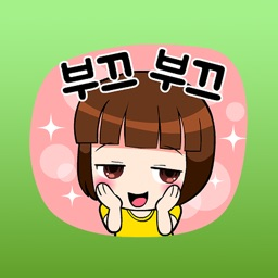 Cute Little Girl Hakyo Korean Stickers