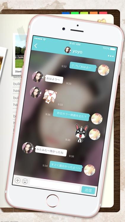 友チャット 沢山の人と話して理想の相手に出会おう! screenshot-3