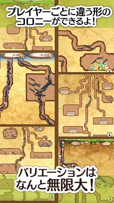 アリの巣コロニー - 暇つぶし観察放置育成ゲームスクリーンショット2