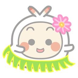 Graceful Baby Animated Emoji Stickers