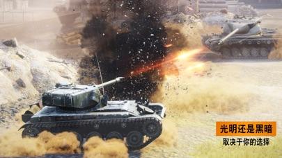 坦克游戏-坦克英雄大决战游戏大全 App 截图