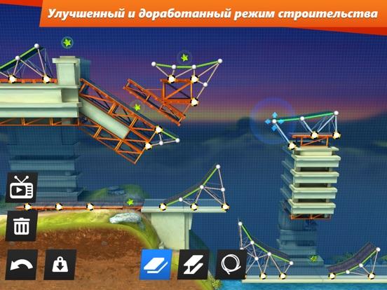 Скачать Bridge Constructor Stunts