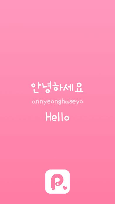 Korean Pocket-Learn to Speak Korean in Pocket screenshot three