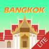 泰國曼谷自由行攻略Lite