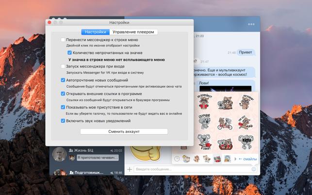 Vk download safari extension