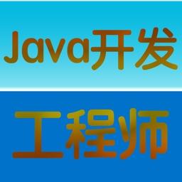 Java工程师讲义编程题面试题大全