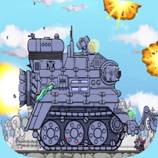 Activities of Mega Tank