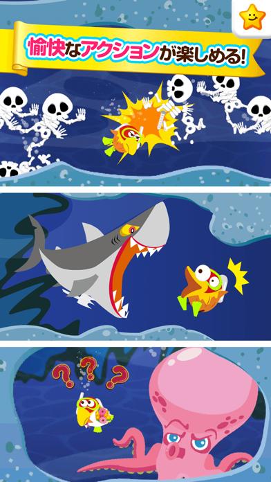 キョロちゃん 海の大冒険のおすすめ画像3