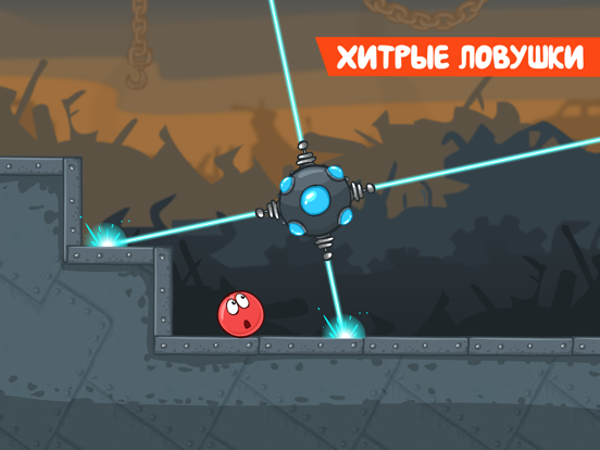 Скачать Red Ball 4 (Ad Supported)