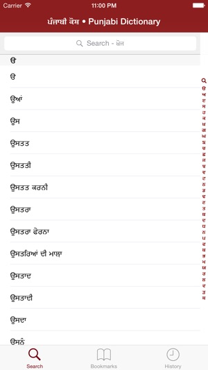 Punjabi Dictionary on the App Store