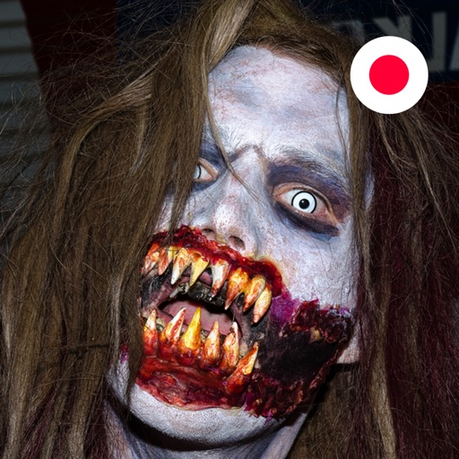 Scary Prank Game: Prank Your Friends With Ghost By Dinkal