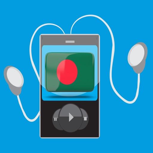 Bangla Radios - Top Music and News Stations live iOS App