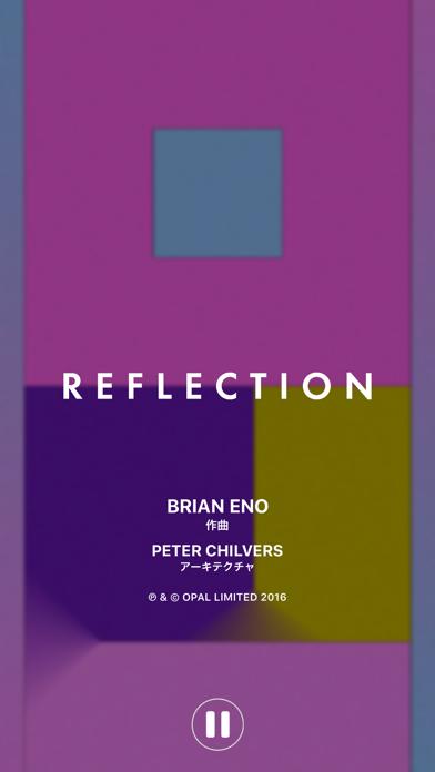 Brian Eno : Reflectionのおすすめ画像3